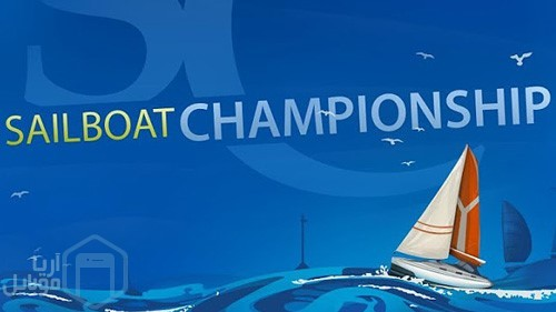 1_sailboat_championship_pro