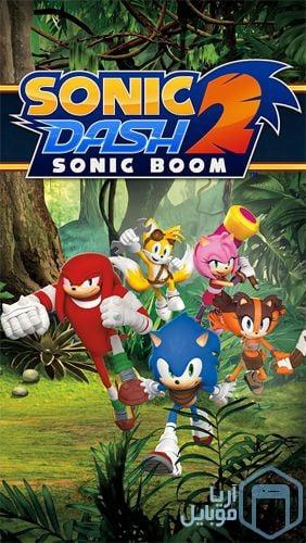 دانلود بازی Sonic dash 2: Sonic boom برای iOS