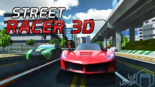 1_street_racer_3d
