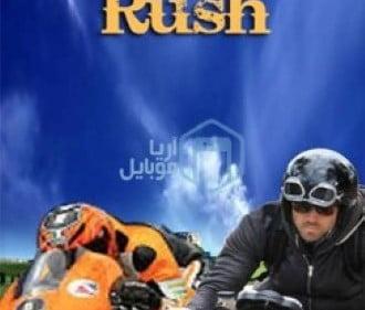 1_super_moto_gp_rush