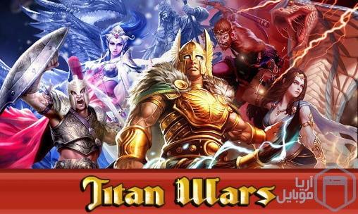 دانلود بازی آنلاین Titan wars v1.0.5 برای اندروید