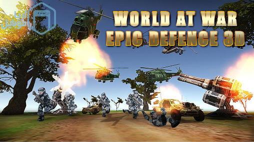 دانلود بازی World at war: Epic defence 3D برای اندروید