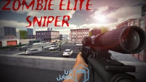 1_zombie_elite_sniper