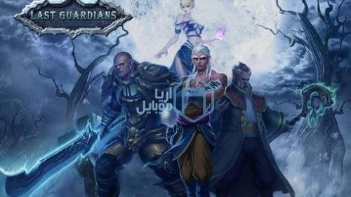 2_last_guardians