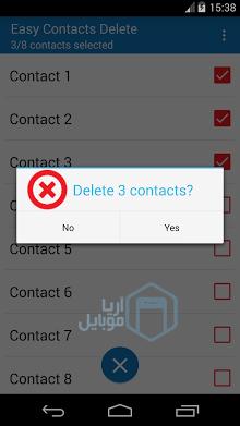 دانلود برنامه Easy Contacts Delete برای اندروید
