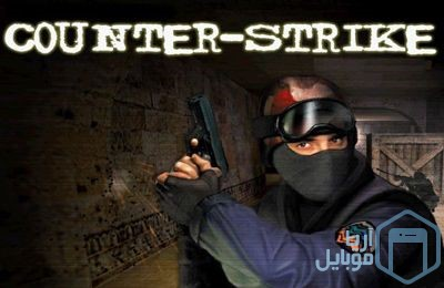 1_counter_strike