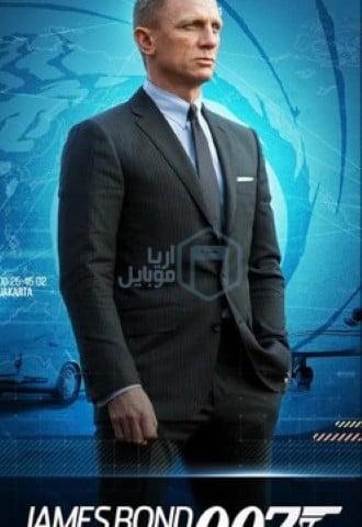 دانلود بازی James Bond: World of espionage برای اندروید
