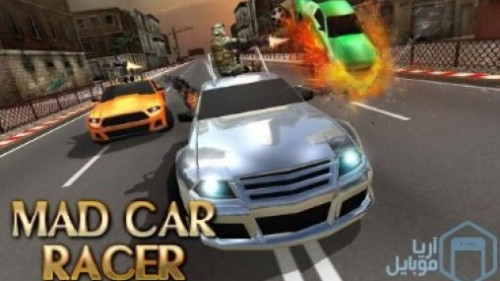 1_mad_car_racer