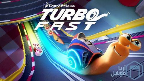 دانلود بازی Turbo: Fast برای iOS