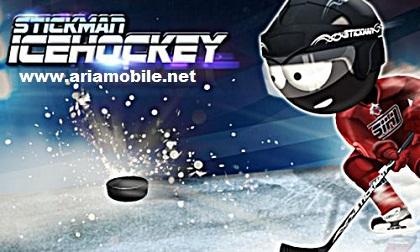 دانلود بازی اعتاد آور Stickman Ice Hockey برای اندروید
