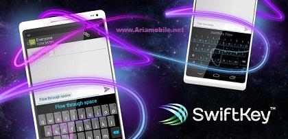دانلود کیبورد کاربردی و فوق العاده ی SwiftKey Keyboard برای اندروید