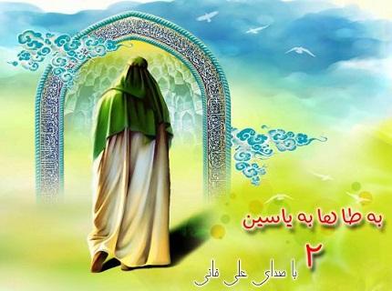 دانلود نماهنگ به طاها به یاسین 2 از علی فانی